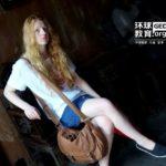new image - 16037