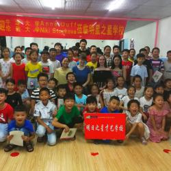 Fuyang, Anhui, School Photo